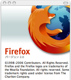 Firefox200_2