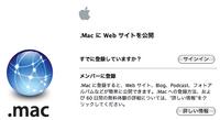 iWeb_dotMac