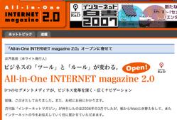 Internetmagazine20
