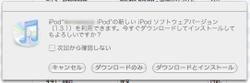 Ipod_1_3_11_1