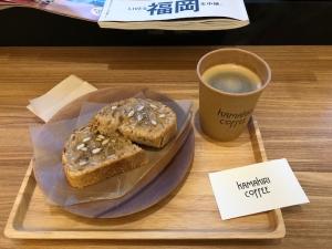 Kamakiricoffee_4_20190410