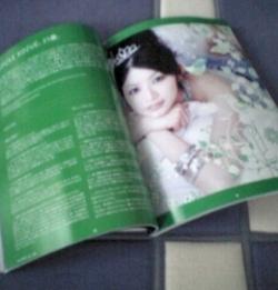 Kozue_ayuse