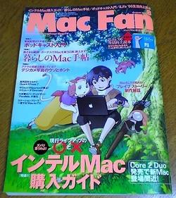 Macfan_aug0jpg