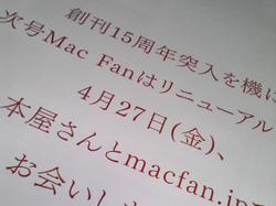 Macfan_may0_1