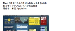 Macosx10410up11_0