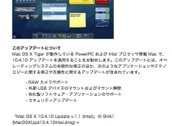 Macosx10410up11_1