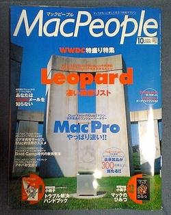 Macpeople_oct