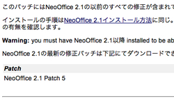 Neooffice21_p5