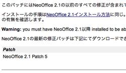 Neooffice21_p5