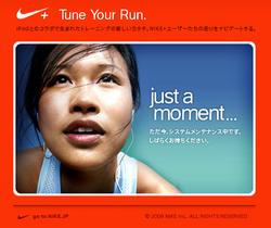 Nike_plus20070717