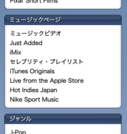Nikesportmusic