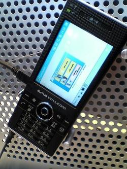 Wirelessjapan20061