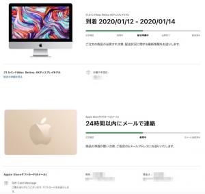 __apple20200105m