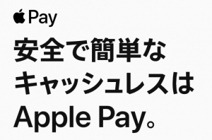 Apple_pay_20191001