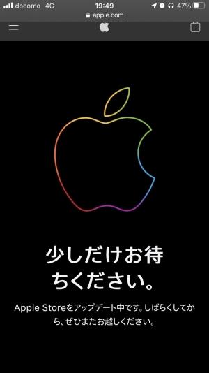 Appleevent_20210420