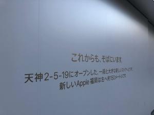 Applefukuoka_4_20191113