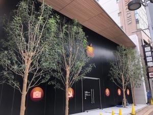Applehakata_2_2001909262