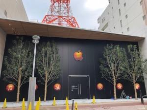 Applehakata_3_200190926