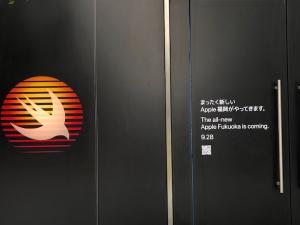 Applehakata_4_200190926