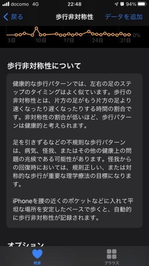 Applehealthcare_2_20210209