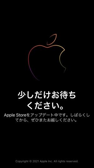 Applestore_20210914