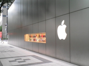 Applestoreshinsaibashi1
