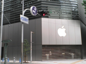 Applestoreshinsaibashi3