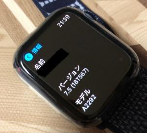 Applewatch6_2_20210710m