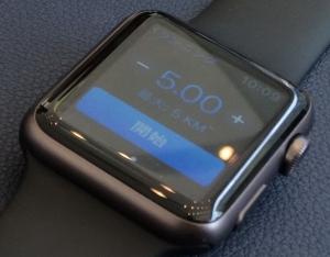 Applewatch_20200819