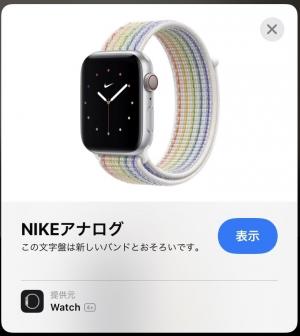 Applewatch_prideloop_4_20210801m