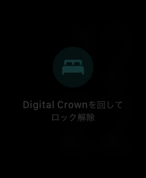 Applewatchdigitalcrown_20210202