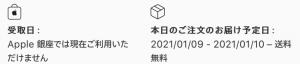 Applewatchstudio2_20201230_20210102102201