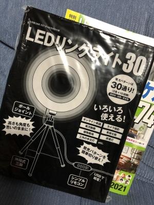 Dime_ledlight_1_20210218