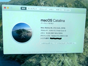 Imac2019_20200112