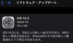 Ioas142_20201106