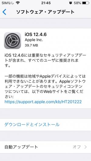 Ios120406_20200325