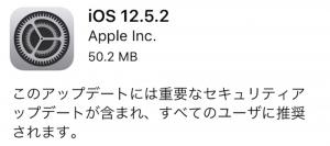Ios1252_2_20210327