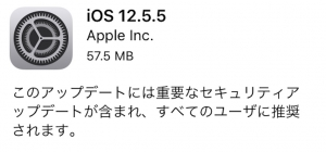 Ios1255_20210924