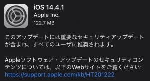 Ios1441_20210311