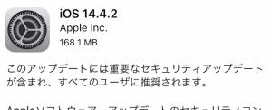 Ios1442_1_20210327