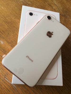 Iphone8_4_20170923_20210114231401