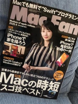 Macfan2020apr_20200229