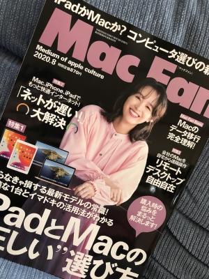 Macfan2020aug_20200627