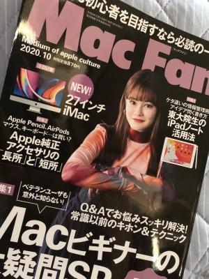 Macfan2020oct_1_20200829