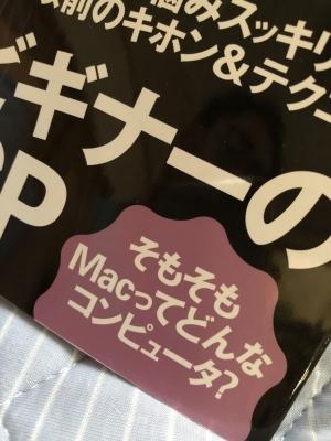 Macfan2020oct_2_20200829