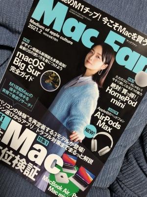 Macfan2021feb_1_20201228