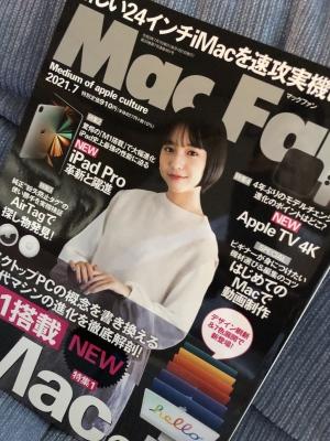 Macfan2021jul_20210529