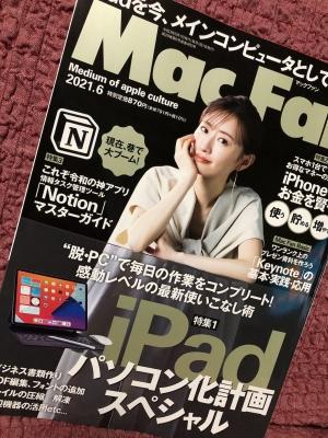 Macfan2021june_20210429