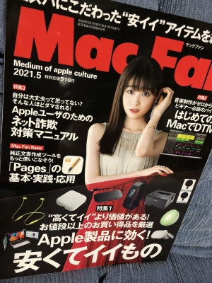 Macfan2021may_20210329