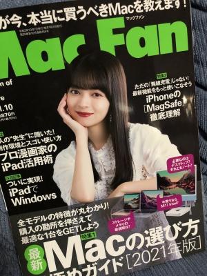 Macfan2021oct_1_20210828